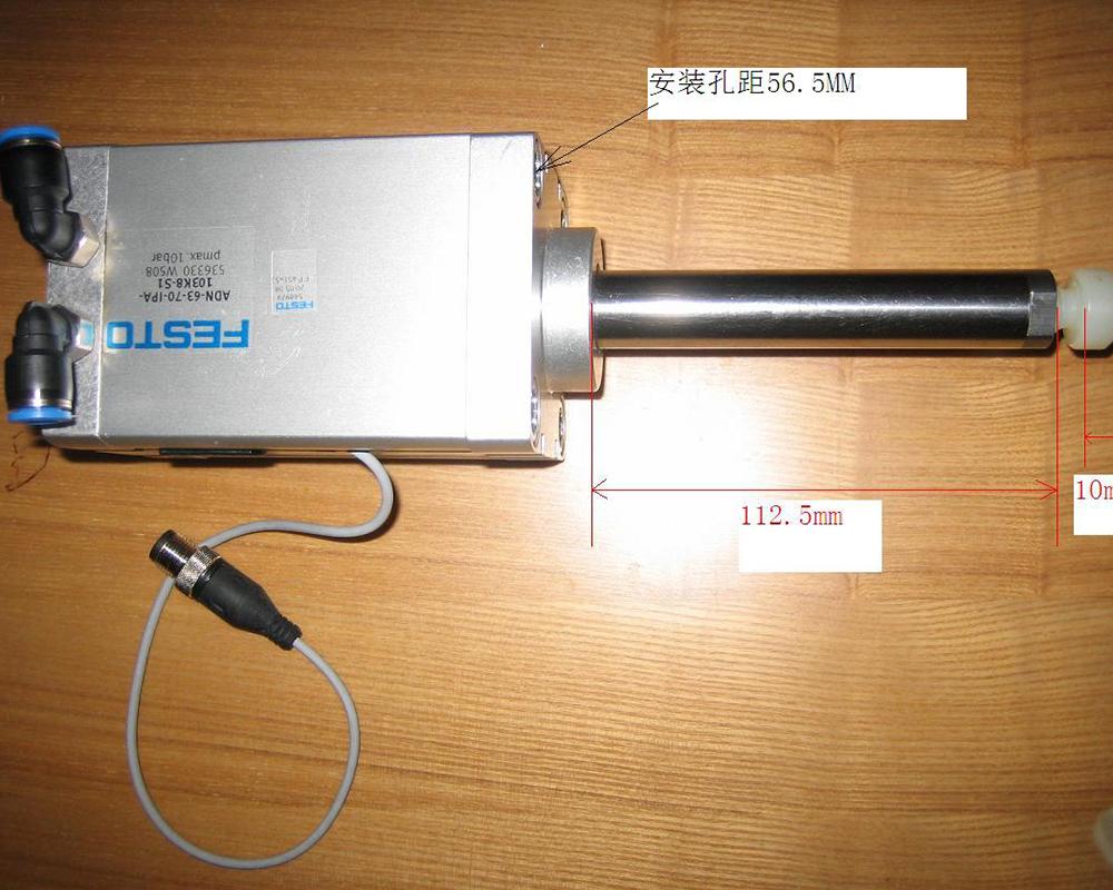 重定位气缸组件